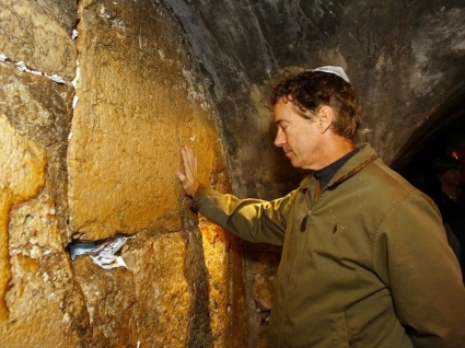 Rand Paul in Israel